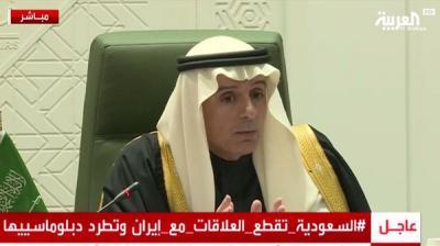 السعودية تفاجئ إيران وتقطع العلاقة معها وتطرد الدبلوماسيين الإيرانيين وتكشف عن مكان تواجد البعثة السعودية التي كانت في إيران