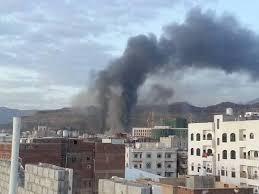 أسماء المواقع التي إستهدفها طيران التحالف قبل قليل في العاصمة صنعاء