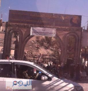 شاهد بالصور .. آثار الغارات الجوية التي إستهدفت أحد المباني فجر اليوم بالعاصمة صنعاء