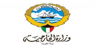دولة جديدة تتخذ إجراء ضد إيران بسبب إقتحام السفارة السعودية