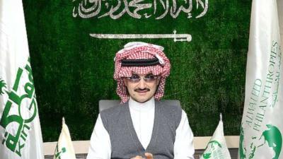 الأمير الوليد بن طلال يكشف عن رفضة لطلب السفير الإيراني زيارة إيران ( صورة)