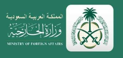 الخارجية السعودية تشتكي من إيران وتكشف بالتفصيل مالذي عملته في السعودية والمنطقة في 58 نقطه