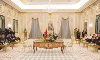 الملك سلمان والرئيس الصيني يعقدان جلسة مباحثات وتوقيع على عدداً من الإتفاقيات منها إنشاء مفاعل نووي في السعودية ( صور)