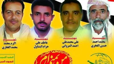 تشييع رسمي لقتلى حوثيين في إيران وتخصيص مقبره لهم ( صورة - الأسماء)