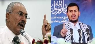 """قيادي حوثي يُمزّق صورة الرئيس السابق """" صالح """" ويهدد الطلاب المؤتمريين بجامعة صنعاء ( صور - تفاصيل)"""