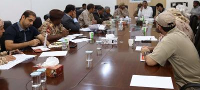 نائب رئيس الجمهورية يعقد اجتماعاً لمناقشة الخطة الأمنية لمحافظة عدن