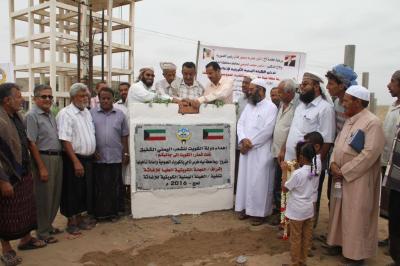 دولة الكويت تمول تشغيل أكبر حقل مائي بمحافظة لحج