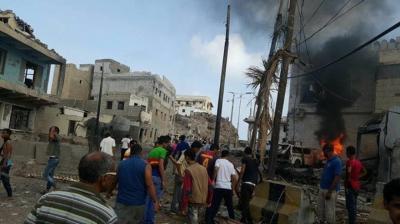(معلومات وصور جديدة ) حول الإنفجار الذي إستهدف قصر المعاشيق بسيارة مفخخه ( إحصائيه أوليه )