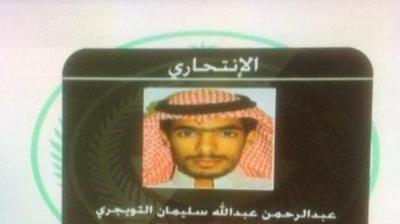 الداخلية السعودية تعلن عن هوية انتحاري الأحساء وتكشف مصير الآخر الذي تم القبض عليه ( صوره)