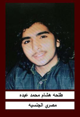 الداخلية السعودية تكشف عن هوية الانتحاري الثاني في جريمة الأحساء والذي تم القبض عليه