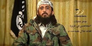 مقتل القيادي في القاعدة جلال بعليدي