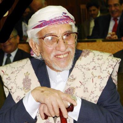 من هو شاعر اليمن الكبير ومؤرخها مطهر الإرياني والذي توفي اليوم ( سيرة ذاتيه)