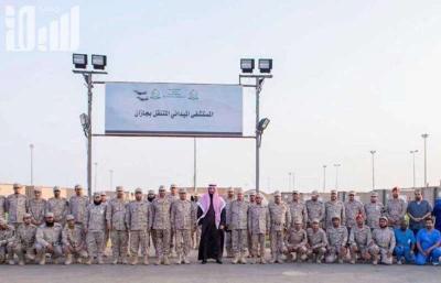 بالصور .. وزير الدفاع السعودي الأمير محمد بن سلمان يزور قوات التدخل السريع في جازان