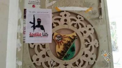 الحوثيون يستنفرون مسلحيهم بعد نشر صور للمقاومة في شوارع صنعاء ( صور)