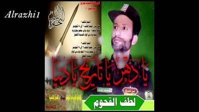"""حسره وحالة من الإحباط بين الحوثيين بعد مقتل صاحب """" الزوامل """" الحماسية ( صورة)"""