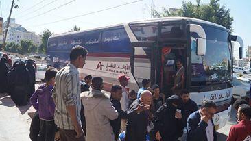 برعاية سبأ فون : الشركة الأولى للنقل تدشن مبادرة بعنوان #وصلني_معك برعاية شركة رحلات مجانية ومنتظمة لمحافظات الجمهورية اليمنية.