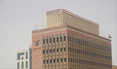 قرار خطير من البنك المركزي اليمني ينذر بكارثة إقتصادية