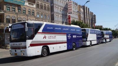 استمرار الرحلات المجانية لمحافظات الجمهورية برعاية شركة سبأفون