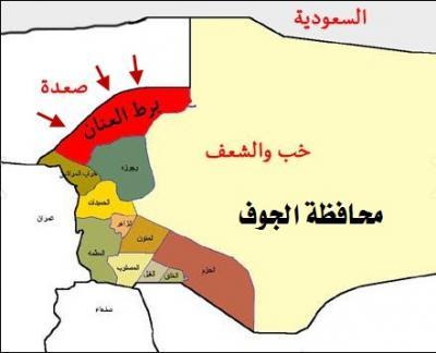 الجيش والمقاومة يحكمون سيطرتهم على أحد أهم معاقل الحوثيين في الجوف