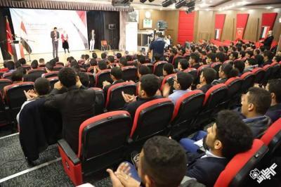 الطلاب اليمنيين في تركيا ينتخبون هيئة ادارية لقيادة الاتحاد العام
