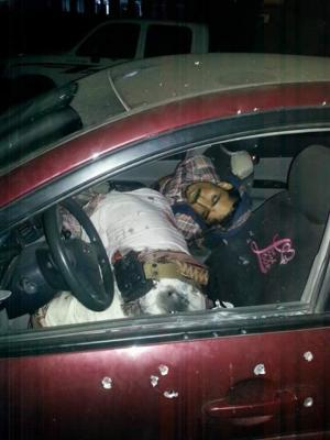 إغتيال أحد قيادات اللجان الشعبية وشقيقة ( صورة)