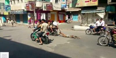 أول رد من الحكومة اليمنية على الصور التي تم نشرها لأشخاص يُسحلون في شوارع تعز