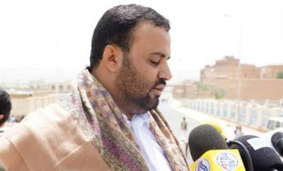 """رئيس المجلس السياسي للحوثيين """" الصماد """" يعترف بالتقارب السعودي الحوثي ويهاجم الرئيس السابق """" صالح """" ويشكو سلبية الموقف الإيراني"""