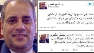 """قناة """" الإخبارية """" السعودية توقف مدير الأخبار وتفصل أحد مراسلي القناة لهذا السبب ( صوره)"""