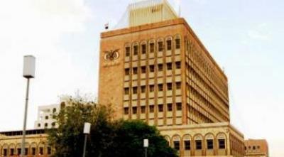قرار هام صادرعن البنك المركزي اليمني يُغضب الصرافين ويُسعد المواطنين