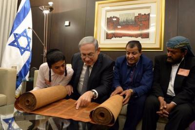 بنيامين نتانياهو يحتفل باليهود القادمين من اليمن بعد أن أعطوه هدية ثمينة .. والفضل يعود للحوثيين ( صور)