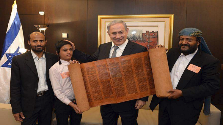 تعرّف على صفقات تهريب تاريخ اليهود من اليمن