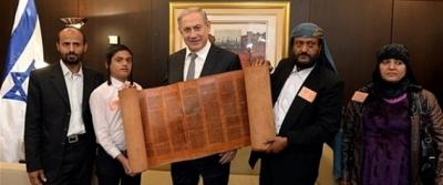 تفاصيل جديد حول الطريقة التي غادر بها يهود اليمن من صنعاء إلى تل أبيب