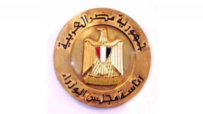 مصر.. 10 وزراء جدد يؤدون اليمين القانونية