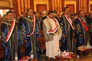 شاهد صور لـ محمد علي الحوثي اليوم تثير حالة من الجدل والتندر