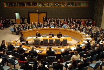 بيان صادر عن مجلس الأمن بشأن اليمن
