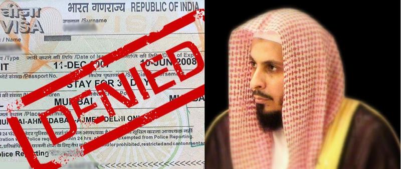 الهند ترفض منح إمام وخطيب الحرم الشيخ آل طالب تأشيرة دخول ( صورة)
