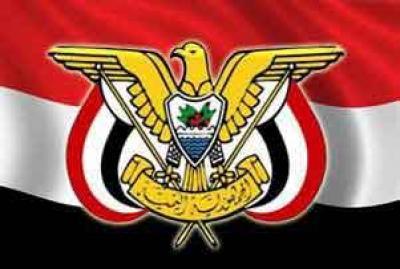صدور قرار جمهوري بتعيين علي محسن الأحمر نائباً للرئيس وبن دغر رئيسا للوزراء