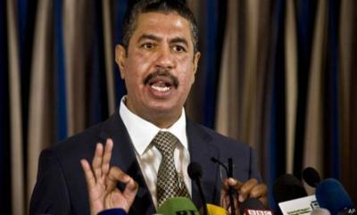 أول تعليق لـ خالد بحاح على قرار إقالته من منصبيه
