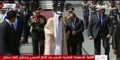 وصول العاهل السعودي الملك سلمان بن عبد العزيز إلى مصر في أول زيارة رسمية - تفاصيل