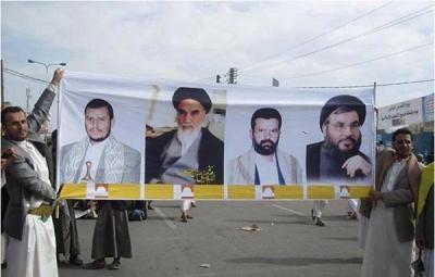 وفد حزبي يمني موالاً للحوثيين يصل طهران ( الأسماء)