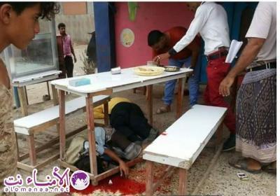 تفاصيل وصور حادثة إغتيال أمين عام المجلس المحلي بالمنصورة ونجله بعدن صباح اليوم