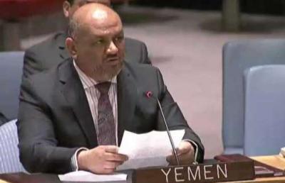 مندوب اليمن لدى الأمم المتحدة ينتقد تصريحات وزير الخارجية الأمريكي بشأن تعيينات الرئيس هادي الأخيرة
