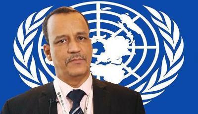 المبعوث الأممي يدعو فرقاء اليمن لتنازلات صعبة من أجل السلام