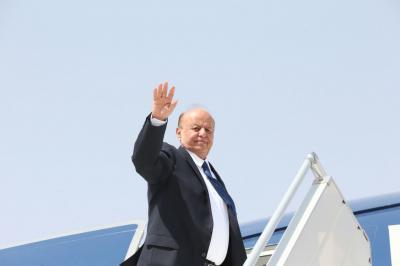 الرئيس هادي يغادر السعودية
