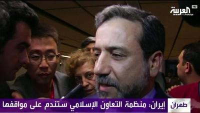 إدانة إسلامية صريحة لإيران وحزب الله  وإيران تقول بإن منظمة التعاون الإسلامي ستندم
