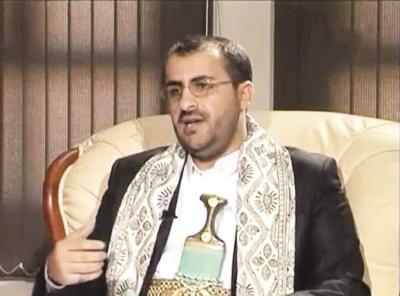 ناطق الحوثيين يطلب القرب من السعودية ويوافق على يمن إتحادي ويلمح إلى عودة علي محسن وحميد الأحمر