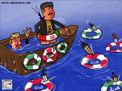 شاهد أقوى كاريكاتير مُعبر .. كيف يتعامل الحوثيون مع الهدنة