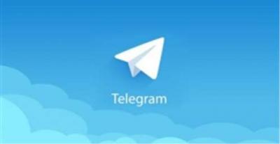 تطبيق تليغرام لم يعد بإمكانك إستخدامه في اليمن لهذا السبب !