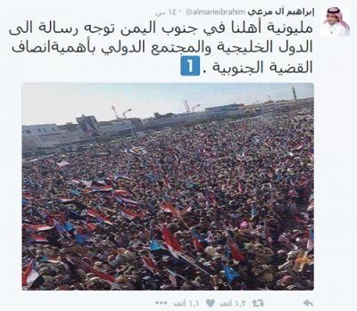 """المحلل العسكري السعودي """" آل مرعي """" والمقرب من دوائر صنع القرار السعودي يعلق على تظاهرات الجنوب في المليونية التي دعوا إليها"""