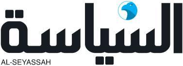 هذا ما قالته صحيفة السياسة الكويتية في إفتتاحيتها اليوم  بشأن الحوثيين وصالح  .. والحوثيون يردون